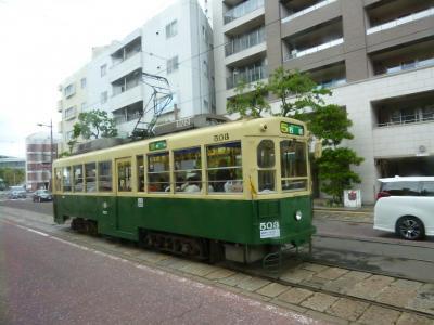 マイル旅  弾丸日帰り長崎路面電車の旅