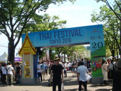 無料で楽しむ5月の東京 タイフェスティバルと明治神宮