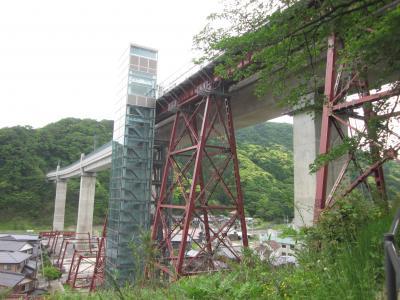 兵庫・香住 空の駅・餘部鉄橋と秘境の鎧駅 ぶらぶら歩き暇つぶしの旅