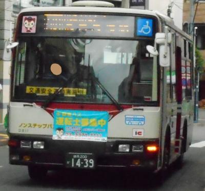 2019年 5月中旬 東京山手線内最高峰の山へ・・・・・②百01系統