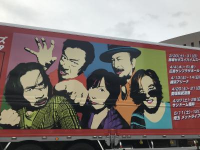 サザン40周年ライブin福岡