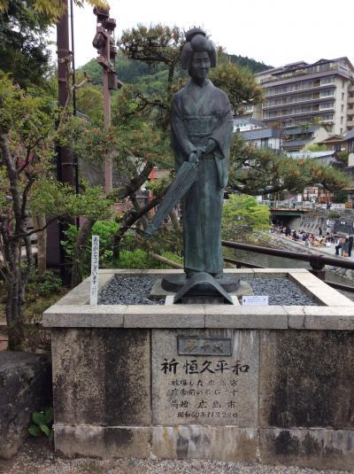 湯村温泉をぶらぶらして来ました。