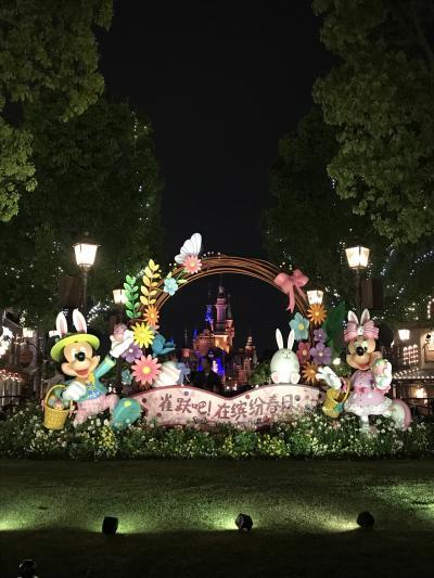 上海 2日目 上海Disneyresort