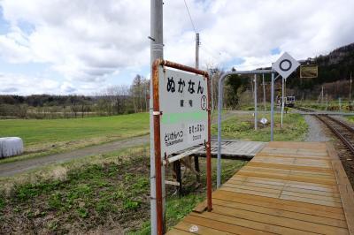 2019GW北海道旅8日間 その7 5日目 旭川から稚内へ宗谷本線の旅 秘境駅の糠南駅で降りてみた。
