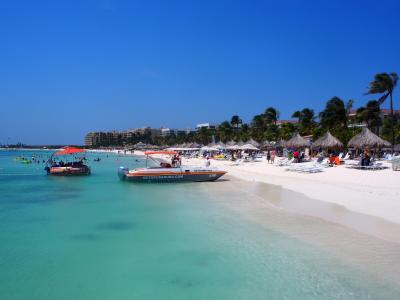 Coming soon! Aruba