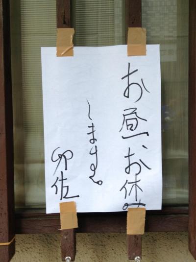 神保町の「卯佐」は、ちょっと奥まったところにあるカウンター居酒屋。うまい肴でビールと日本酒ぐびぐび!
