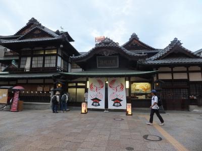 今回は、同僚3人の珍道中!道後温泉、宮島、倉敷方面に行ってきました。まずは1日目