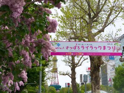 札幌  お酒とスイーツの1泊2日弾丸旅 1日目