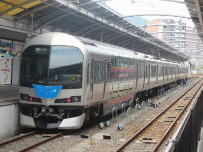 初夏の山陽・四国旅(14)マリンライナー号パノラマグリーン車で瀬戸大橋を渡って四国へ