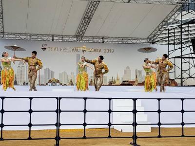 タイフェスティバル2019大阪城公園