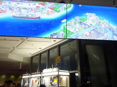 "2015~2019:""平成""、最後の旅 3日目-2"