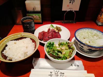 低予算でおもいっきり食べる仙台一人旅