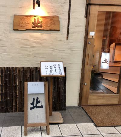 2019 皐月 地元ちょいブラ!(今日は結婚記念日編、爆)