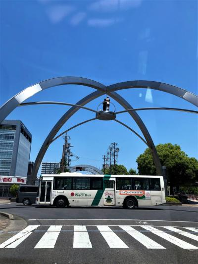 ChapterⅠ,23rd 1day driving to PostOffice in AICHI,with a sightseeing.