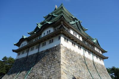 名古屋の定番観光地をゆっくり巡った快晴のお出かけ記録。