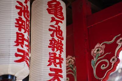 東京そぞろ 其の4 赤羽稲付界隈
