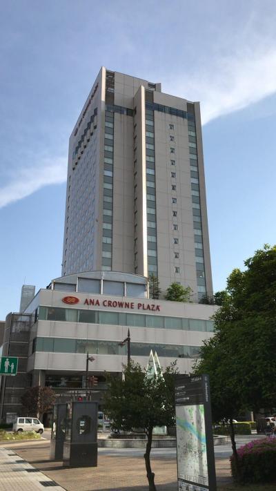弾丸富山旅ーANAクラウンプラザホテル富山 1209号室編
