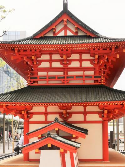 京都駅周辺ぶらり散歩 羅城門の模型・京都タワー・・☆夕食//龍馬の好んだ軍鶏鍋など