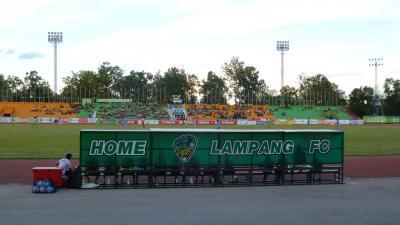 タイでサッカー観戦 2016 ランパーン編