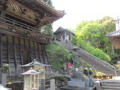 四国霊場・徳島編(9)八番札所熊谷寺。