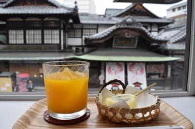 ②松山、広島~夫婦旅