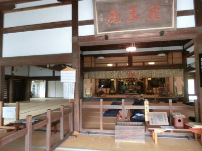 建長寺英語坐禅会