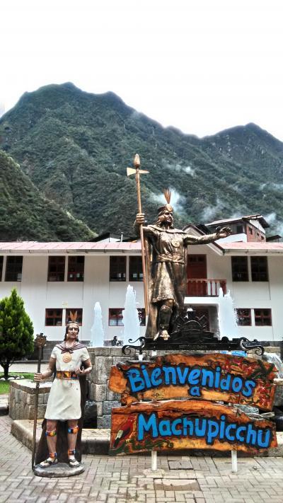 南米ツアー シニア夫婦ペルーとボリビアへ 2 ペルー編②  マチュピチュ村