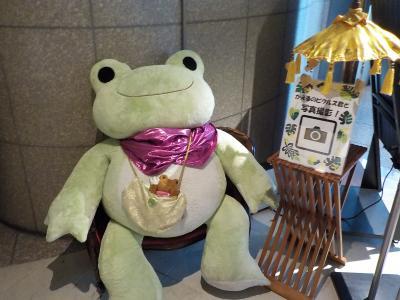 誕生日旅行御朱印を求めて 名古屋、大阪、奈良 ホテルバリタワー、センターホテル大阪宿泊②