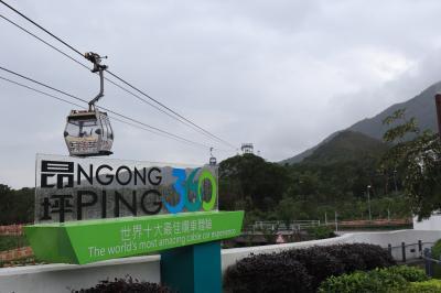 おひとり様香港旅-昂坪で計画変更-