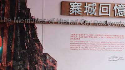 おひとり様香港旅-九龍寨城を見学-