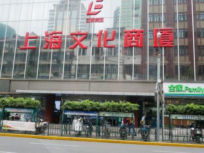 上海福州路で画材を求めてゆく