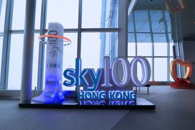 おひとり様香港旅-スカイ100無念の帰国-