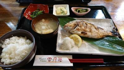 今日は、箕輪で昼食。美味しい焼き魚定食のお店 「雪月花」