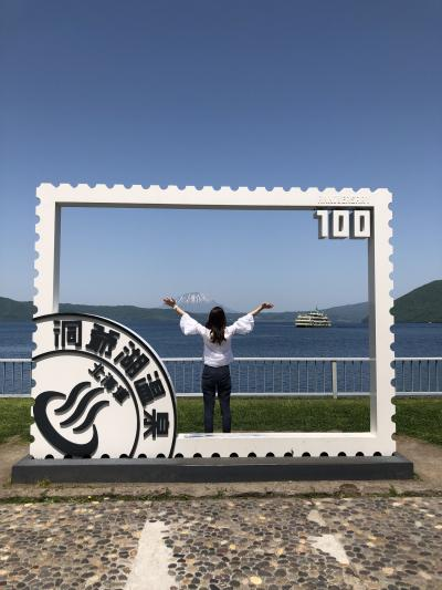 春の北海道  ニセコの旅(洞爺湖&ニセコ)