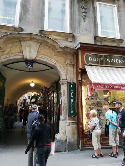 中欧、東欧 古都の旅 (4) 再びウィーン3泊