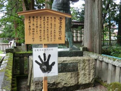 18 お盆避暑旅行 今年は甲信 11 諏訪神社 2