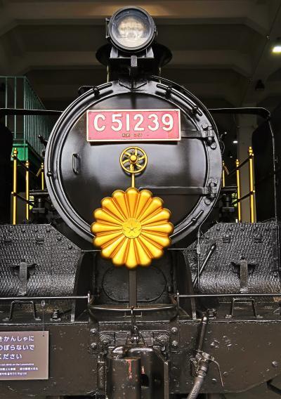 梅小路公園-5 京都鉄道博物館c   蒸気機関車の名機 ☆義経号・お召し列車専用指定機も