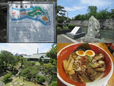 初夏の山陽・四国旅(21)徳島城跡、表御殿庭園と徳島ラーメン