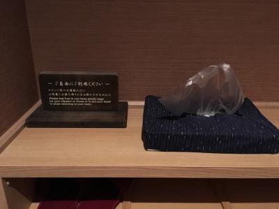 愛知名古屋、IKEA長久手、岐阜ドーミーインを楽しむ。05