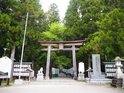 【軽キャン旅】GW 和歌山満喫の旅〈4〉湯の峰温泉&熊野本宮大社