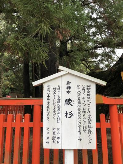 2019GW 福岡・長崎・五島列島への旅(その5、令和初日のお詣りは香椎宮と筥崎宮へ)