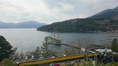 芦ノ湖で一日のんびり遊ぶ