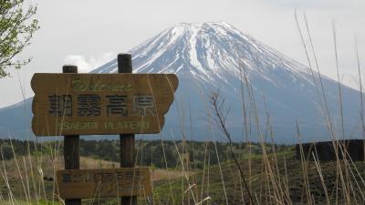 富士宮へ引っ越ししました。