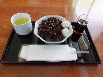金沢◆和カフェ『Cafe甘』&クラフトギャラリー珈琲 波◆2019/05/30