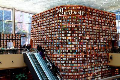 韓国3泊4日ソウル親子グルメ旅➂明洞聖堂、キムチ作り体験教室、ピョルマダン図書館📖