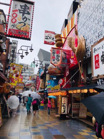 大阪、神戸の旅