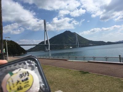 ③松山~広島、夫婦旅
