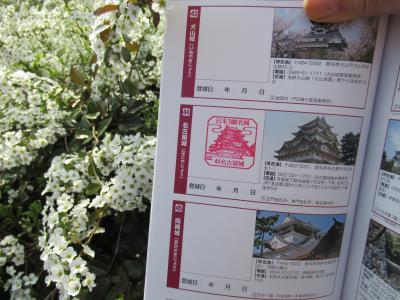 青春18きっぷで行く名古屋4日間の旅(2日目・後半)