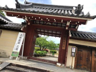 奈良ここだけ街歩き!…法華寺辺りを散策!