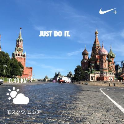 JALで行く 3回目のモスクワ 私のanother sky!~毎朝一人でモスクワマラソン 65.67kmの記録編 *10
